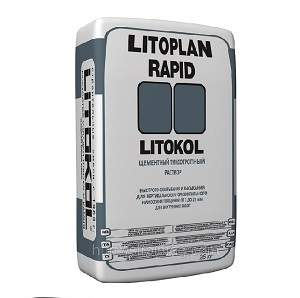 litoplan rapid marafon