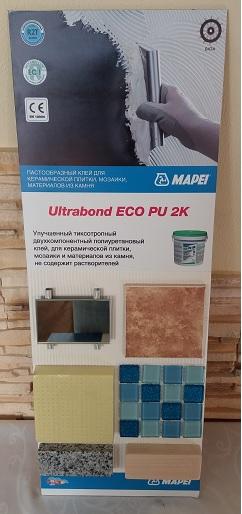 Ultrabond eco pu 2k ukrpolystroy
